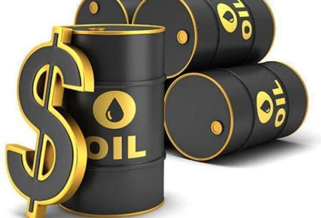 Bonny Light slides further to $69.77 per barrel